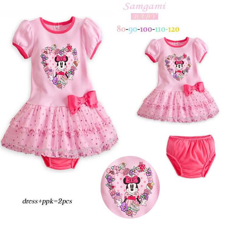 Samgami Disney Minnie 2 Pc Very Good Quality